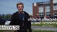 Интервью с Александром Винниковым и открытие LS в СПБ