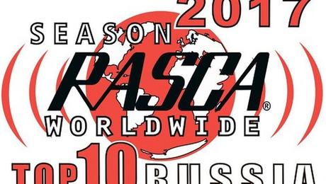 Формат Rasca.Регламент посещения этапов,участия в сезоне 2017 года